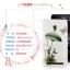 เคส ASUS Zenfone6 - เคสแข็ง ลายการ์ตูน{Pre-Order} thumbnail 7