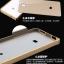 เคส Xiaomi Mi 4 - Ytin Aluminium Case [Pre-Order] thumbnail 9