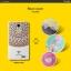 เคส Oppo R7 Plus - GView Jelly case เกรดA [Pre-Order] thumbnail 5