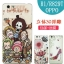 เคส OPPO R1 -Cartoon Hard case [Pre-Order] thumbnail 1