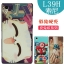 เคส Sony Xperia Z1 - Cartoon Hard Case 3D [Pre-order] thumbnail 2