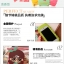 Oppo Find 7- Girl Silicone Case [Pre-Order] thumbnail 2