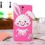 Oppo Find 5 Mini -Rabbit silicone Case [Pre-Order] thumbnail 12