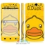 OPPO N1 Mini-Cartoonl Stikker Film Case#3 [Pre-Order] thumbnail 19