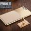 เคส OPPO R5- เคสแข็งสีโลหะชุบ case [Pre-Order] thumbnail 3