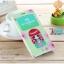 เคส Oppo R7 Lite - Girl Diary Case [Pre-Order] thumbnail 21