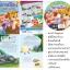 [เซต 5 ชุด]นิทานอีสปก่อนนอน สอนหนูน้อยเป็นเด็กดี ชุดที่ 1-5 [หนังสือ+VCD] thumbnail 4