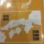 หนังสือท่องเที่ยวโอซาก้า และรอบโอซาก้า thumbnail 2