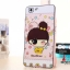 เคส OPPO R5 - Cartoon Silicone Case[Pre-Order] thumbnail 19