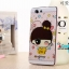 เคส OPPO Neo 5s -Cartoon Silicone Case [Pre-Order] thumbnail 20