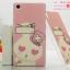 เคส Sony Xperia Z1 - Cute Hard Case [Pre-order] thumbnail 19