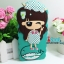 เคส OPPO R7 Lite - Cartoon Silicone Case[Pre-Order] thumbnail 10