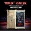 เคส Oppo F1 Plus - เคสโลหะประกอบ Spider Man[Pre-Order] thumbnail 1