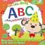 ร้อง เล่น เรียนรู้ ด้วยเพลงแสนสนุก+DVD thumbnail 28