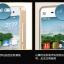 เคส Xiaomi Mi 4 - Ytin Aluminium Case [Pre-Order] thumbnail 3