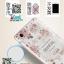 เคสOppo Mirror5 Lite a33 - เคสแข็งพิมพ์ลาย 3มิติ #1[Pre-Order] thumbnail 8