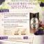 (Pre Order) Skinfood Platinum Grape Cell Essential BB Cream SPF 45 PA++ 45g #1 thumbnail 1
