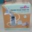 ชุดเสริมเครื่องปั๊มนม Spectra Breast Shield Set ของแท้ศูนย์ไทย thumbnail 8
