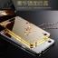 เคส Oppo R7 Lite - เคสฝาหลังกระจกเงา PC Cover + Metal Frame Case [Pre-Order] thumbnail 1
