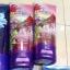 กลิ่น Frence Lavender Bath & Body Works Body Cream 226 g thumbnail 1