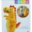 ตุ๊กตาไวนิลล้มลุก Intex-44669 thumbnail 18