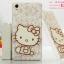 เคส Sony Xperia Z1 - Cute Hard Case#2 [Pre-order] thumbnail 20