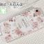 เคสOppo Mirror5 Lite a33 - เคสแข็งพิมพ์ลาย 3มิติ #1[Pre-Order] thumbnail 17
