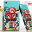 เคส Sony Xperia Z1 - Cartoon Hard Case 3D [Pre-order] thumbnail 33