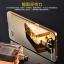 เคส OPPO R7 Plus- เคสโลหะฝากระจกเงา เกรดธรรมดา [Pre-Order] thumbnail 8
