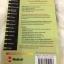 Pharmacotherapy Handbook Sixth Edition thumbnail 2