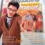 พูดอังกฤษ สไตส์วัยรุ่นอเมริกัน thumbnail 1