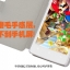 เคส OPPO Neo 5s -Cartoon Diary Case#2 [Pre-Order] thumbnail 4