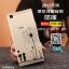 เคส OPPO R7 Lite - เคสนิ่มพิมพ์ลายการ์ตูน#2 [Pre-Order] thumbnail 18