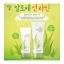 Skinfood Aloe Daily Sun Lotion SPF50+ PA+++ thumbnail 2