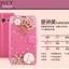 เคส Samsung Core 2- Jewelry Diary Case [Pre-Order] thumbnail 2