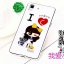 เคสOppo Mirror5 ,a51f - Cartoon Silicone case [Pre-Order] thumbnail 19