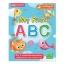 การ์ดเล่มแรกของหนู ABC และ ก.ไก่ (MIS Talking Pen) thumbnail 3