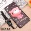 เคสมือถือ Oppo F1s - MCWL เคสซิลิโคน เก็บหูฟังได้ ตั้งมือถือได้ Case [Pre-Order] thumbnail 13