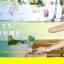 Anessa Perfect Essence UV Spray thumbnail 2