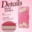 เคส Oppo R5 - Crystal Diary Case [Pre-Order] thumbnail 4