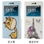 เคส OPPO R5 - Cartoon Diary Case[Pre-Order] thumbnail 17
