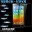 ฟิล์มกระจก Lenovo A6000 - ฟิล์มนิรภัย ตรงรุ่น [Pre-Order] thumbnail 2