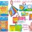หนังสือผ้า สำหรับเด็กเล็ก ขนาดพกพา thumbnail 2