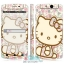 OPPO N1 Mini-Cartoonl Stikker Film Case#3 [Pre-Order] thumbnail 6