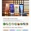 Welcos No Makeup Face BB Whitening SPF30 PA++ 50 ML thumbnail 4