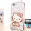 เคส OPPO R5 - Cartoon Silicone Case[Pre-Order] thumbnail 10