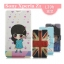 Sony Xperia Z1 - Cartoon Diary Case [Pre-Order] thumbnail 1