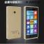 Nokia Lumia 930 - Metalic Case [Pre-Order] thumbnail 2