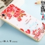 เคสขอบโลหะ Oppo R7s - Cartoon Metal Case [Pre-Order] thumbnail 17