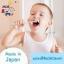 MDB แปรงสีฟันเด็ก 360 องศา Step 3 [3 - 12 ปี] thumbnail 9